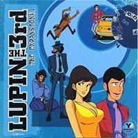 Lupin III: Espansione 1